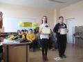 ОУ Христо Ботев, Исперих